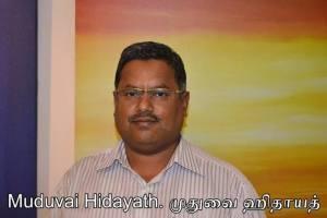 Muduvai Hidayath