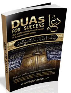 ad-dua-success-230x300