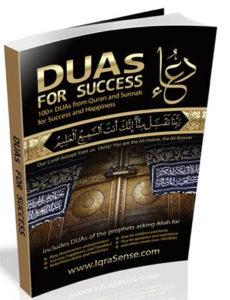 ad-dua-success-230x300
